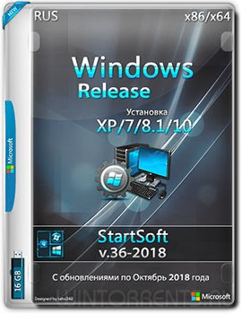 Windows Release (x86-x64) by StartSoft v.36-2018