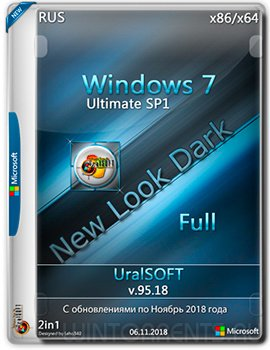 Windows 7 Ultimate (x86-x64) Full by UralSOFT v.95.18