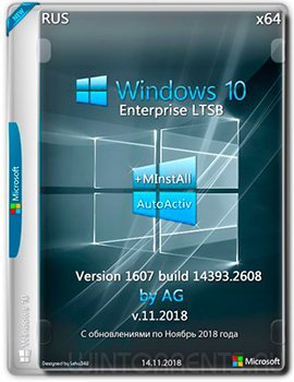 Windows 10 Enterprise LTSB (x64) 14393.2608 + MInstAll by AG v.11.2018