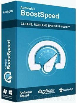 Auslogics BoostSpeed 10.0.19.0 RePack (& Portable) by TryRooM