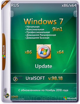 Windows 7 9in1 (x86-x64) Update by UralSOFT v.98.18