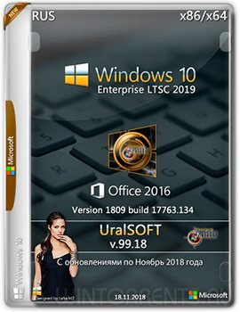 Windows 10 Enterprise LTSC (x86-x64) 17763.134 & Office2016 by UralSOFT v.99.18