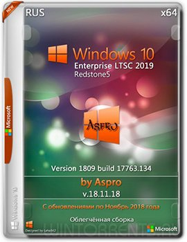 Windows 10 Enterprise LTSC (x64) 1809 by Aspro v.18.11.18