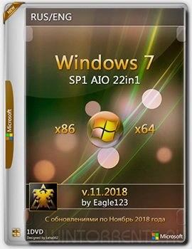 Windows 7 22in1 (x86-x64) by Eagle123 v.11.2018