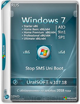 Windows 7 9in1 (x86-x64) by UralSOFT v.107.18