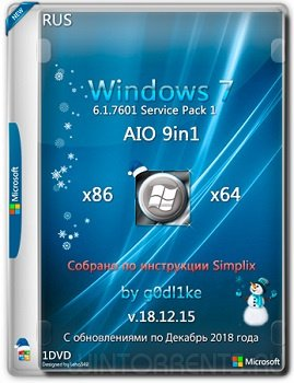 Windows 7 AIO 9in1 SP1 (x86-x64) by g0dl1ke 18.12.15