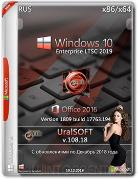 Windows 10 Enterprise LTSC (x86-x64) 17763.194 & Office2016 by UralSOFT v.108.18