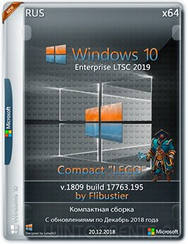 "Windows 10 LTSC 2019 (x64) 17763.195 Compact ""LEGO"" By Flibustier"