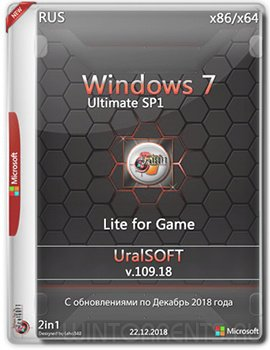 Windows 7 Ultimate SP1 (x86-x64) Lite for Game by UralSOFT v.109.18