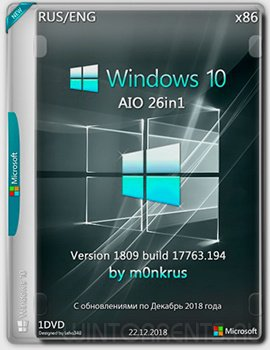 Windows 10 AIO 26in1 (x86) v.1809 build 17763.194 by m0nkrus