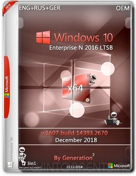 Windows 10 Enterprise N 2016 LTSB (x64) Dec 2018 by Generation2