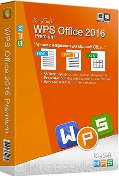 WPS Office 2016 Premium 10.2.0.7587 RePack & Portable by elchupacabra