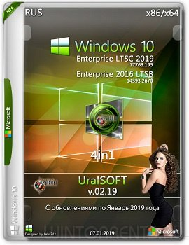 Windows 10 Enterprise LTSC & LTSB 4in1 (x86-x64) by UralSOFT v.02.19
