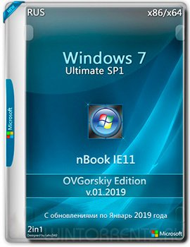 Windows 7 Ultimate (x86-x64) nBook IE11 by OVGorskiy 1DVD v.01.2019