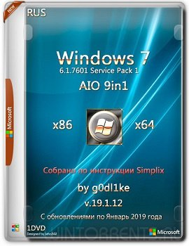 Windows 7 AIO 9in1 SP1 (x86-x64) by g0dl1ke 19.1.12