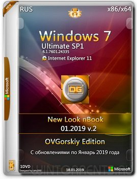 Windows 7 Ultimate SP1 (x86-x64) nBook IE11 by OVGorskiy 1DVD v2