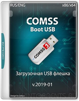 COMSS Boot USB 2019-01