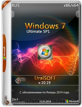 Windows 7 Ultimate SP1 (x86-x64) by UralSOFT v.10.19