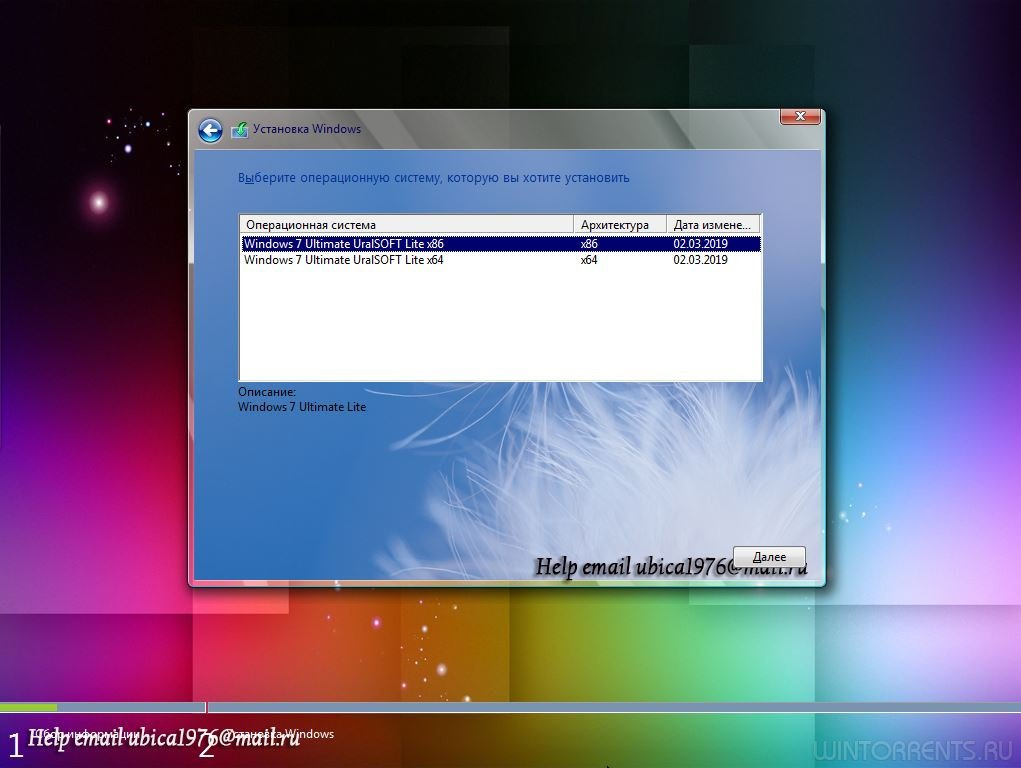 Windows 7 Ultimate (x86-x64) Lite by UralSOFT v.19.19