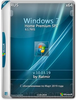 Windows 7 Home Premium SP1 (x64) by Ratmir v.10.03.19