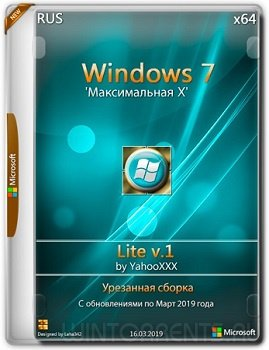 Windows 7 'Максимальная X' (x64) SP1 Lite by YahooXXX v.1