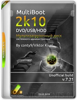 MultiBoot 2k10 7.21 Unofficial