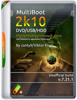 MultiBoot 2k10 7.21.1 Unofficial