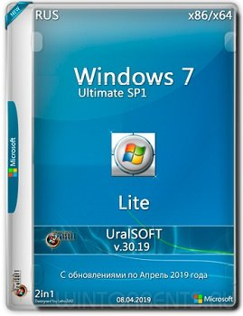 Windows 7 Ultimate Lite (x86-x64) by UralSOFT v.30.19