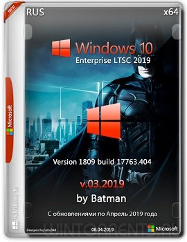 Windows 10 Enterprise LTSC (x64) 17763.404 by Batman v.03.2019