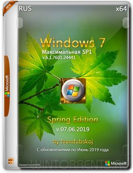 Windows 7 Максимальная SP1 (x64) Spring Edition by Ivandubskoj v.07.06.2019