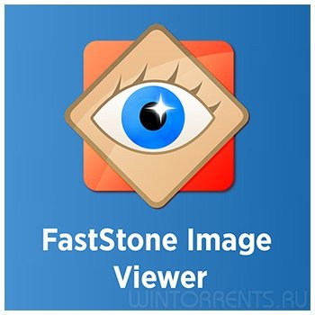 FastStone Image Viewer 7.2 RePack (& Portable) by KpoJIuK