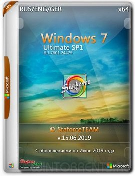 Windows 7 Ultimate SP1 (x64) RTM by StaforceTEAM v.15.06.2019