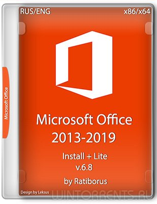 Office 2013-2019 C2R Install + Lite 6.8 Portable by Ratiborus