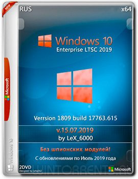Windows 10 Enterprise LTSC 2019 (x64) 1809 by LeX_6000 v.15.07.2019