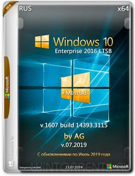 Windows 10 Enterprise LTSB (x64) 14393.3115 + MInstAll by AG v.07.2019
