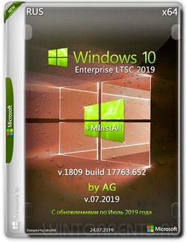 Windows 10 Enterprise LTSC (x86-x64) 1809.17763.652 +MInstAll by AG v.07.2019