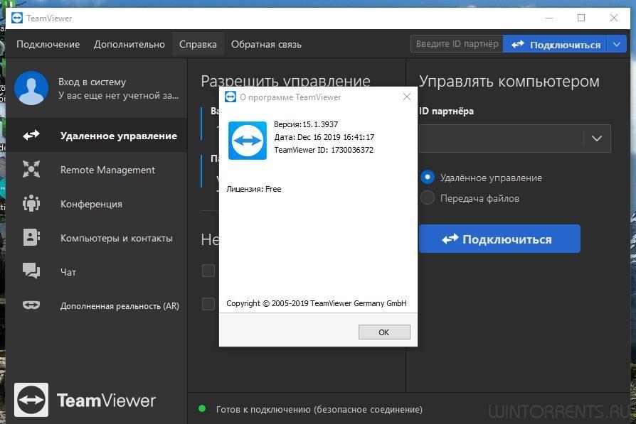TeamViewer 15.1.3937 RePack (& Portable) by elchupacabra
