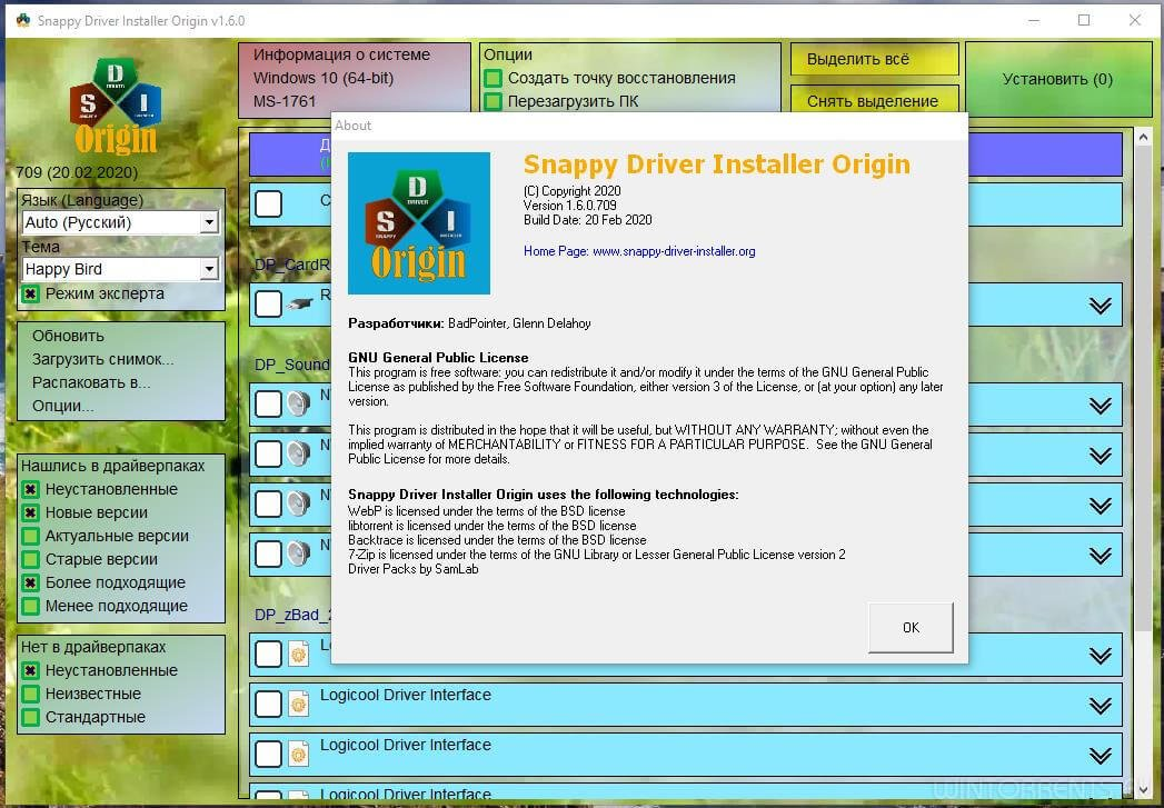 Snappy Driver Installer Origin R709 / Драйверпаки 20032