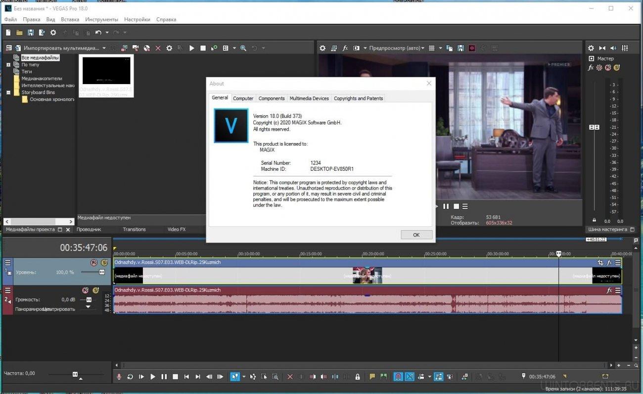 MAGIX Vegas Pro 18.0 Build 373 RePack by elchupacabra