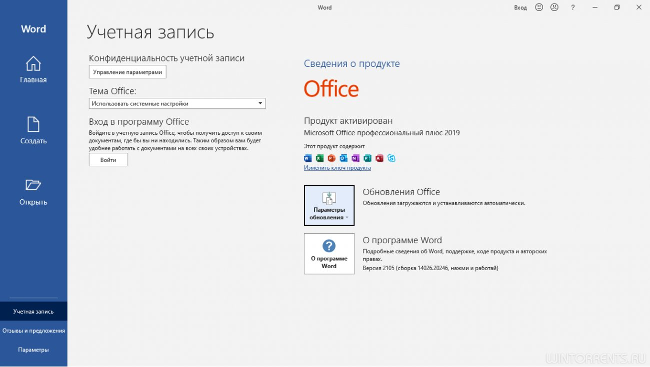 Microsoft Office 2016-2019 Professional Plus / Standard + Visio + Project 16.0.14026.20246 (2021.05) (W10) RePack by KpoJIuK