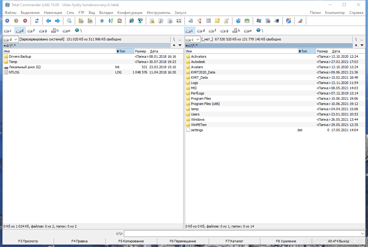 Total Commander 10.00 LitePack & PowerPack & ExtremePack + Portable 2021.10 by SamLab